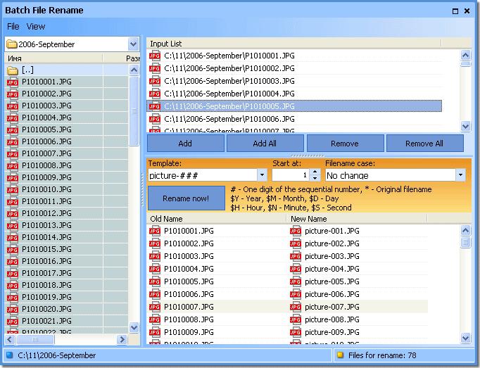 Duplicate File Finder, Remove Duplicate Files, Duplicate